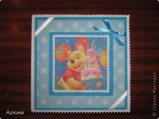 Такие открытки я сделала на день рождения родных и близких. фото 2
