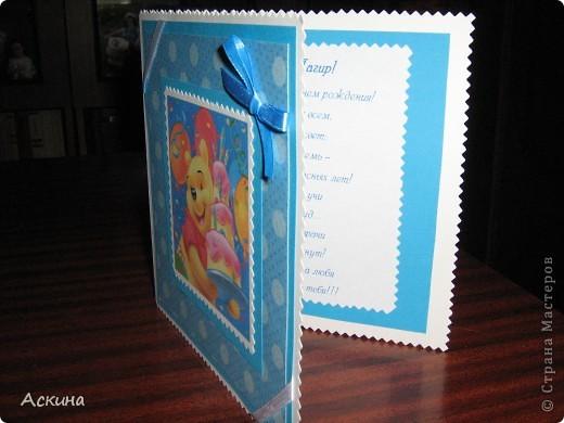 Такие открытки я сделала на день рождения родных и близких. фото 3