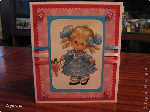 Такие открытки я сделала на день рождения родных и близких. фото 4
