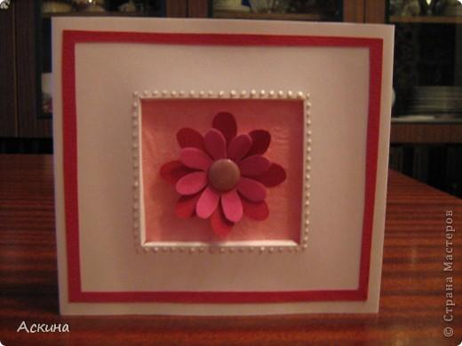 Такие открытки я сделала на день рождения родных и близких. фото 6