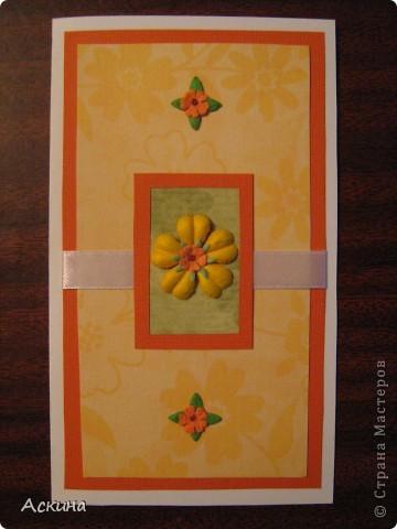 Такие открытки я сделала на день рождения родных и близких. фото 8