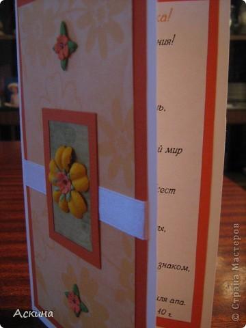 Такие открытки я сделала на день рождения родных и близких. фото 9