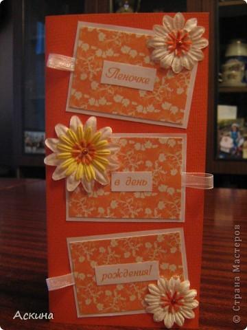 Такие открытки я сделала на день рождения родных и близких. фото 10