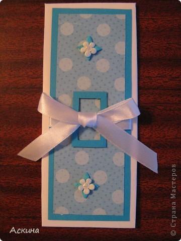 Такие открытки я сделала на день рождения родных и близких. фото 12