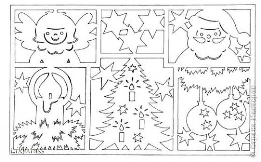 Продолжаем готовиться к Новому году, устроим ему помпезную встречу в лучших традициях, будем надеяться , что он принесет нам только радостные заботы и хлопоты. Эти вырезалки украсят окно  в комнате маленького мальчика, думаю, они ему понравятся, т.к. в них есть чего поразглядывать и они добрые. фото 6