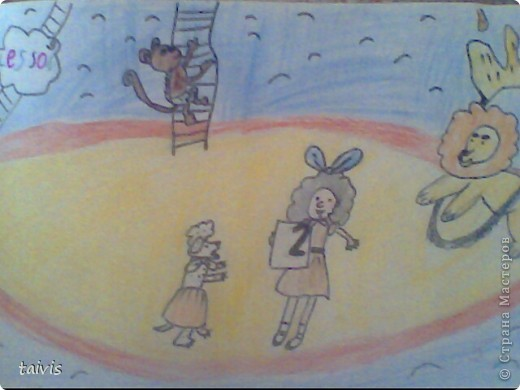 Некоторые рисунки из альбома. фото 1