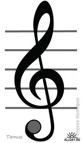 Скрипичный ключ фото 6