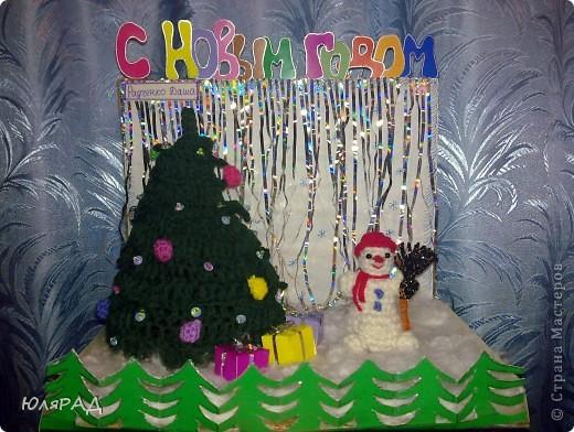 Снеговичок и ёлочка связаны крючком. Делала в садик доченьке к Новому году.