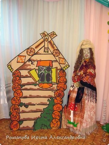 Вот такая вот хозяйка украшает наш музыкальный зал фото 1