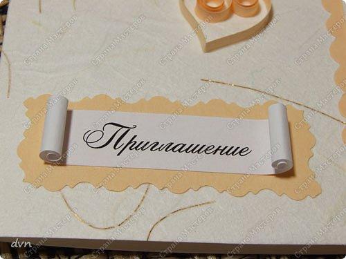 Vasil Dziashkouski hand made. Пригласительное создавалось по идее http://stranamasterov.ru/node/89332 фото 4