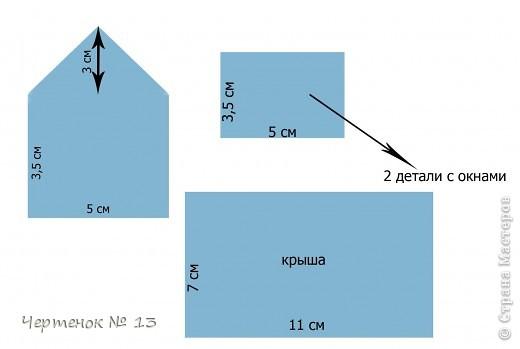 Для создания нам понадобится соленое тесто и немного терпения ))) фото 2