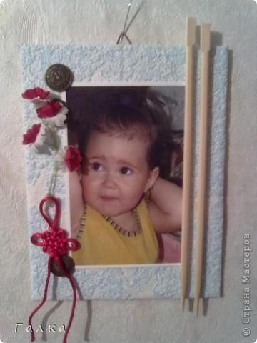 Рамочка для фоточки-основа-обои,декор-скорлупки от фисташек+цветные карамельки ))) фото 5