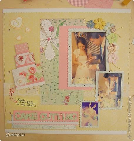 Начала клеить свой свадебный альбом.. фото 1