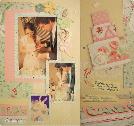 Начала клеить свой свадебный альбом.. фото 2