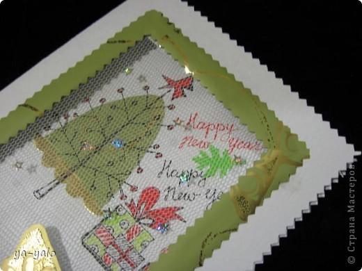 """Вот такая придумалась новая открытка (спасибо """"Деду Морозу"""" за приятный сюрприз) фото 3"""