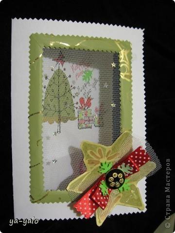 """Вот такая придумалась новая открытка (спасибо """"Деду Морозу"""" за приятный сюрприз) фото 6"""