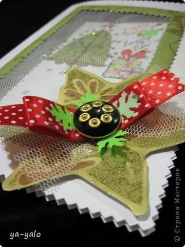 """Вот такая придумалась новая открытка (спасибо """"Деду Морозу"""" за приятный сюрприз) фото 1"""