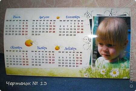 Календарь - домик ))) Одна половина  с января по июнь со старшей доченькой... фото 2