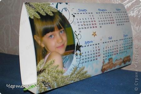 Календарь - домик ))) Одна половина  с января по июнь со старшей доченькой... фото 1