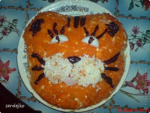 А вот такого тигренка мы приготовили...Сын обожает этот салат, собственно, как и все мы...)))