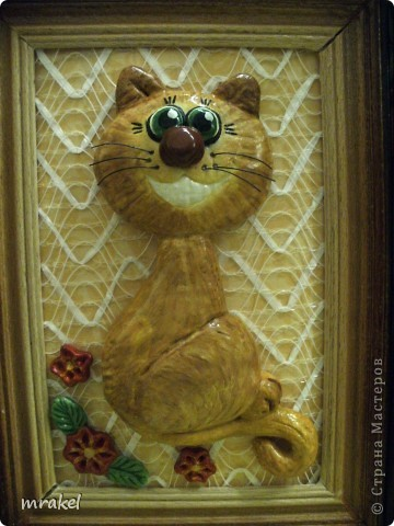 По мотивам Марины Архиповой http://stranamasterov.ru/user/35917 вылепился этот кот. Лепила впервые, и рисовать я совсем не умею, но очень старалась обрадовать мужа. Удалось, хвост трубой, доволен.  Расписывала акварелью (гуашью не получается). Покрывала прозрачным  лаком для ногтей (другого не было). Усы выдернула из щётки для полов (чёрной лески не нашлось). фото 2