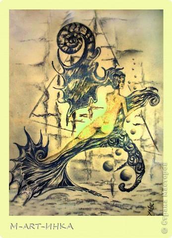 Морская нимфа