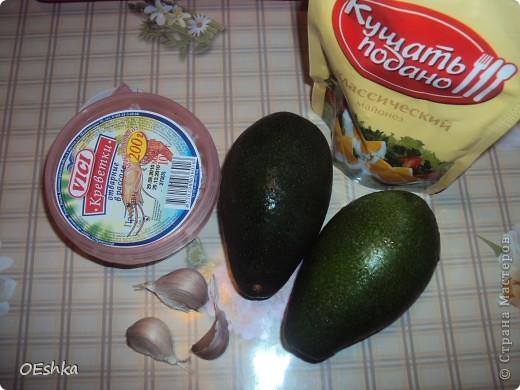 """Скоро Новый Год .Предлагаю приготовить такой салат.Сделать его очень легко,а выглядит он красиво и необычно.И еще ,он порционный,каждому гостю своя """"лодочка"""".  фото 2"""