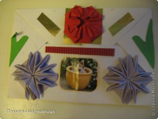 Конвертик в технике квиллинг. Цветочек и ягодка. фото 2