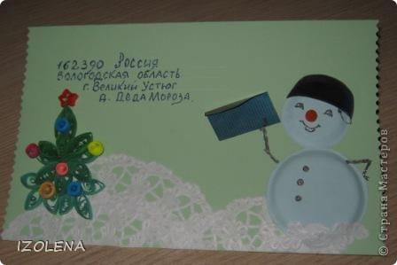 Новогодний конверт. Я бы тоже написала письмо Деду Морозу, но уже выросла... фото 1