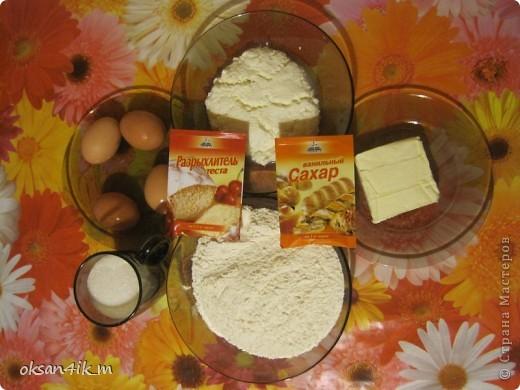 Сегодня решили испечь кекс творожный.Он получается очень нежный и вкусный. фото 2