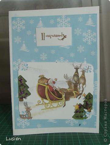 А эту открытку для Деда Мороза сделал Иван. Я только вырезала детали. А он сам дыроколил, штамповал и приклеивал! фото 1