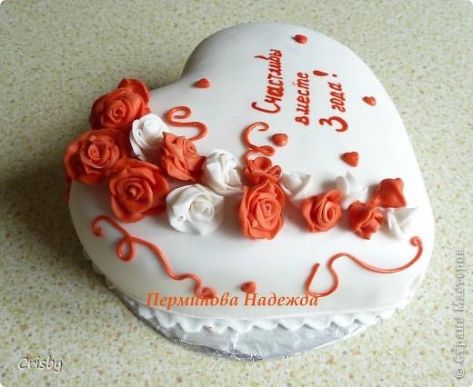 tort-na-godovshinu-znakomstva