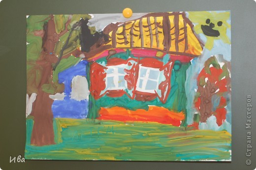 Коллективная работа по теме город.Ученики в возрасте 6-8 лет. Работа на ватмане. фото 14