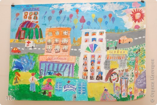 Коллективная работа по теме город.Ученики в возрасте 6-8 лет. Работа на ватмане. фото 2
