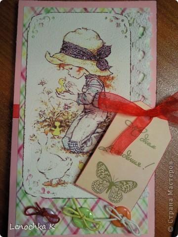 Сынуля идет на день рождения к однокласснице, вот такую открыточку смастерили.... фото 1