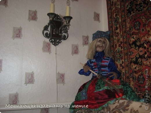 ДУНЯША. Скульптурно-текстильная кукла фото 2
