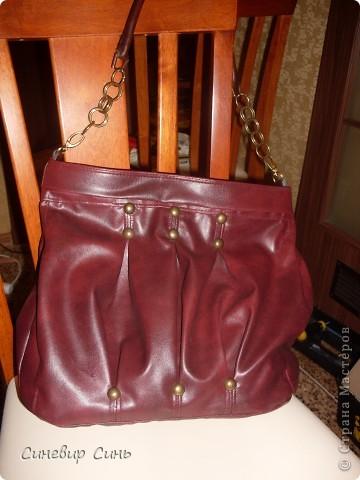 Кожезаменитель и  цепочки вот и новая сумка. фото 1