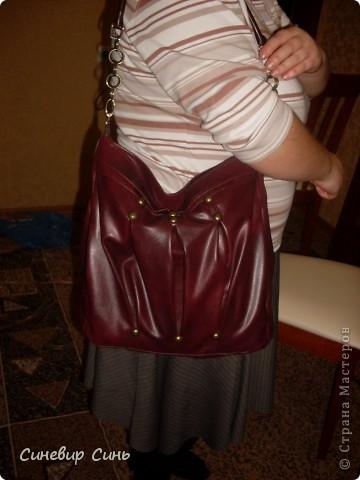 Кожезаменитель и  цепочки вот и новая сумка. фото 2