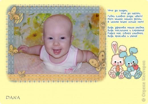 моя младшая дочь  фото 5