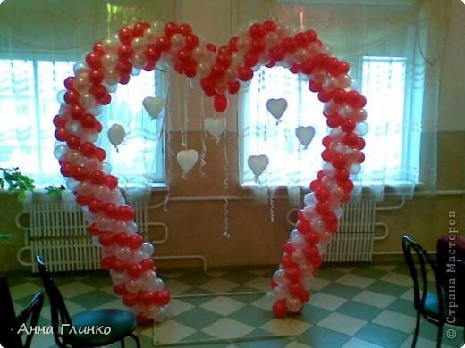 """арка """"Сердце"""" из шаров  фото 1"""
