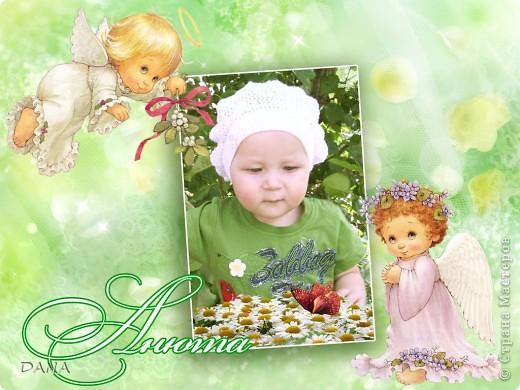 моя младшая дочь  фото 6