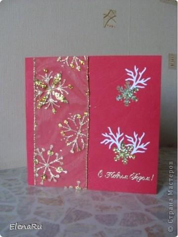 Винтажные открытка и елочная игрушка (декупаж) фото 3