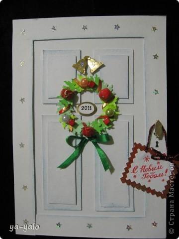 За какой дверью живет Новый год? Может быть, за этой? фото 3