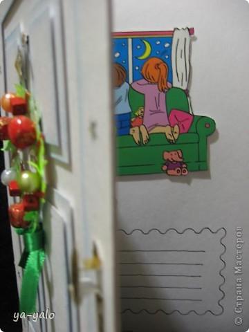 За какой дверью живет Новый год? Может быть, за этой? фото 6