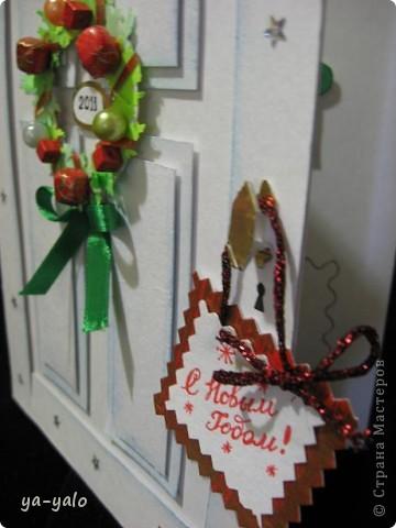 За какой дверью живет Новый год? Может быть, за этой? фото 1