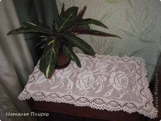 Скатерть с розами... фото 1