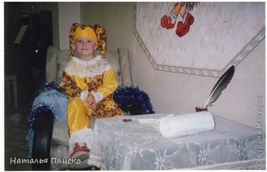 Мой маленький звездочёт - на фото Диме всего восемь месяцев, а скоро уж будет пятнадцать лет...  Раньше такого выбора новогодних костюмов не было, вот и создавали праздник своими руками...  фото 3