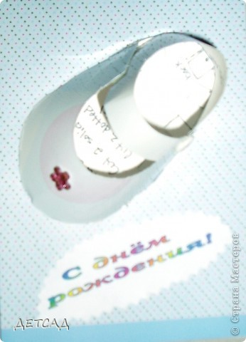 В такие туфельки можно и конфетку положить... фото 3