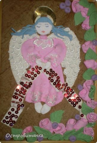 Этот розовый ангел для маленькой девочки