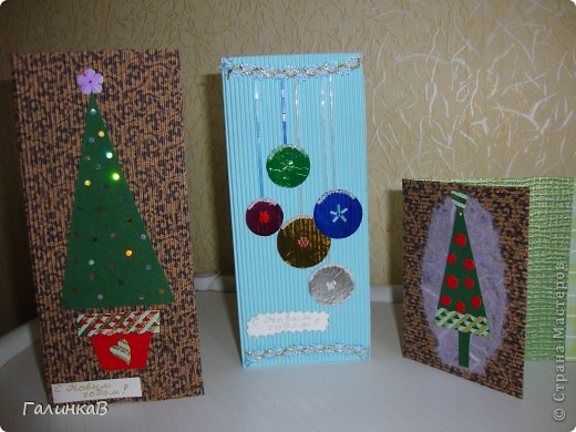 Новогодние открытки к Новому году фото 1
